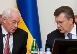 Трагедія під Черніговом: Янукович та Азаров співчувають рідним і близьким загиблих росіян