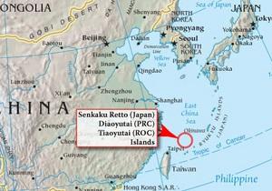 Японія має намір викупити частину спірних з Китаєм і Тайванем островів