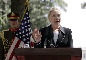 Клінтон назвала Афганістан головним союзником США поза НАТО