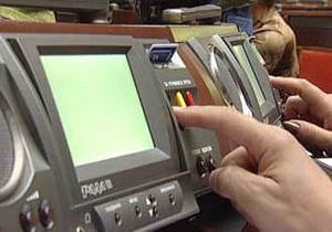 Верховна Рада створить систему Електронний парламент до 2017