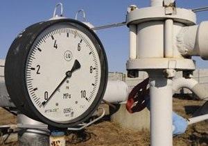 Нафтогаз заявил, что до конца года снизятся цены на газ из России