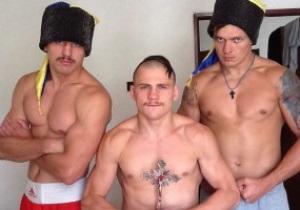 Козацького роду. Украинские боксеры оригинально готовятся к Олимпиаде