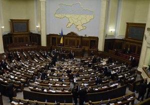 Депутати не нестимуть кримінальну відповідальність за політичні заяви - законопроект регіоналів