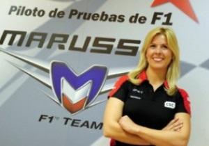Попавшая в аварию женщина-пилот команды Формулы-1 лишилась глаза
