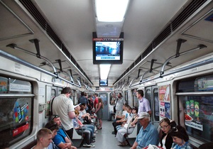 Японські бізнесмени готові інвестувати у розвиток транспортної інфраструктури Києва