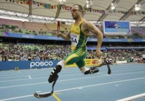 Бегун с ампутированными ногами Писториус примет участие в Олимпиаде-2012