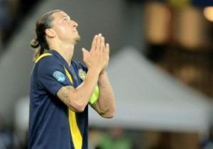 Итоги Евро-2012. Мысли и впечатления