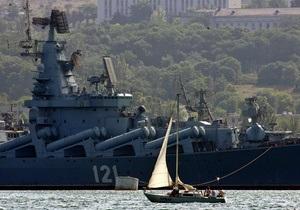 У Севастополі відбудеться парад українських і російських військових кораблів