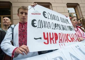 НГ: В Україні заповажали російську мову