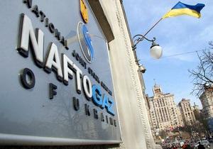 Нафтогаз решил реорганизировать Укртрансгаз и Укргаздобычу в ПАО