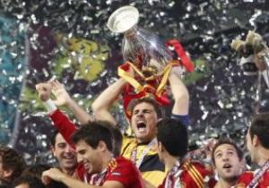 Сборная Испании едва не забыла Кубок Европы в Киеве