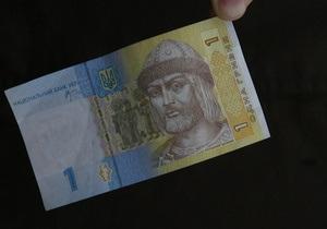 Долар зріс на міжбанку