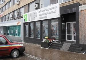 У Донецьку розпочався суд у справі про вбивства в Приватбанку. Обвинуваченим загрожує довічне