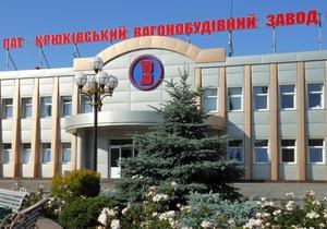 Ъ: Компанія Сергія Тігіпка продала акції найбільшого виробника вагонів в Україні