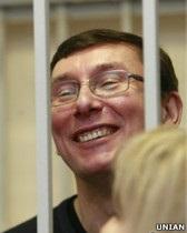 Європейський суд оголосить рішення за скаргою Луценка