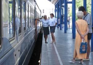 Укрзалізниця сократила срок предварительной продажи билетов из-за отсутствия спроса