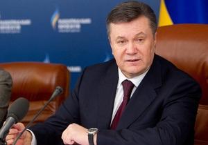 Янукович вважає, що податок на нерухомість не повинен бути  символічним