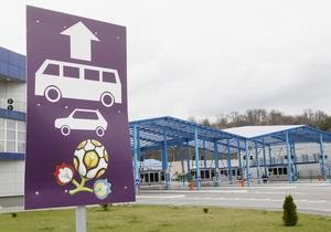 Украинские и польские таможенники подвели итоги сотрудничества во время Евро-2012