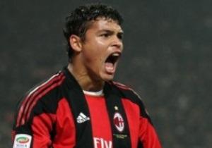 Милан удержал лидера защиты