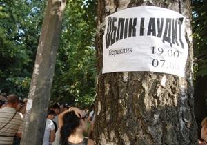 Держінспекція навчальних закладів анулювала ліцензії 14 українських вузів