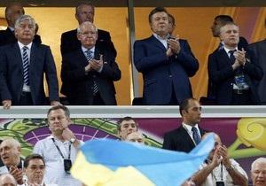 Янукович назвал главный итог Евро-2012