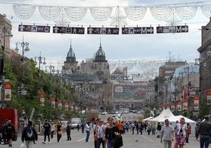 Во время Евро-2012 в СБУ поступило 16 сообщений о возможной угрозе совершения терактов