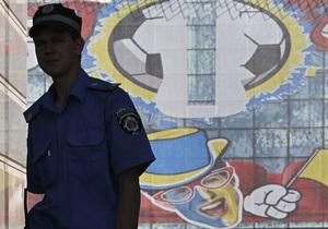Фінал Євро-2012 відбувся без порушень правопорядку - МВС