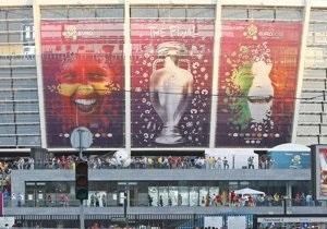 На НСК Олимпийский прошла церемония закрытия Евро-2012