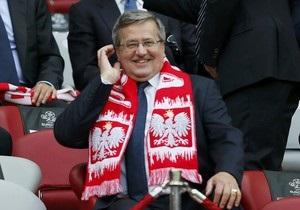 Коморовский: Евро-2012 выиграли Польша и Украина