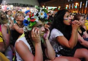 Программа фан-зоны Киева в день финала Евро-2012