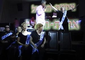 В Ізраїлі відбувся конкурс краси серед жінок, що пережили Голокост