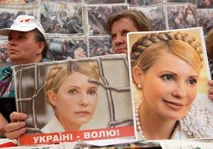 Зустріч Тимошенко з американськими юристами тривала чотири години