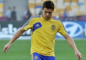 Итальянский гранд нацелился на полузащитника сборной Украины