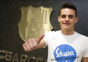 Транзит через Манчестер. Барселона підписала вихованця Еспаньйола
