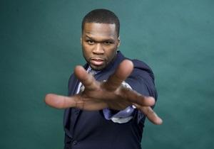 50 Cent потрапив в аварію