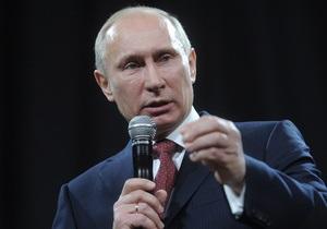 Путін вимагає у Ірану гарантованої відмови від ядерної зброї