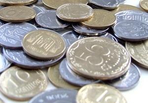 У Києві відкрили Центр обслуговування платників податків