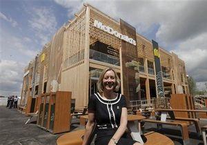 Открыт самый большой в мире McDonald's