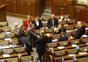 Ъ: Лівим партіям не вдалося домовитися про спільну участь у виборах