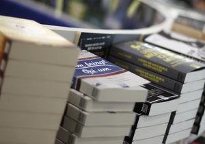 Бразильським ув язненим будуть скорочувати терміни за читання книг