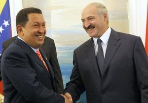 Лукашенко: Ми з Чавесом – люди однієї ідеології