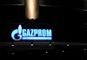Немецкая прокуратура собирается расследовать сделки с участием Газпрома: есть подозрение, что по ним не уплачивали налоги
