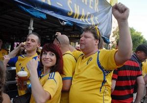 Регіонал: Спроби дискредитації України напередодні Євро-2012 зазнали фіаско