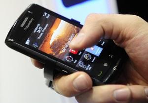 Производитель BlackBerry разделится на две компании