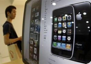 Apple заборонено переслідувати в суді Google s Motorola Mobility