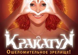 В Одеському цирку працює спецкомісія, яка встановить причину травмування гімнастки