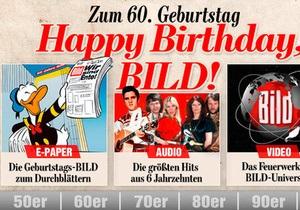 DW: Bild поляризує німецьке суспільство - 60 років поспіль