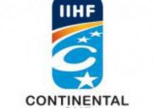 Донецк примет финал Континентального Кубка 2012-2013