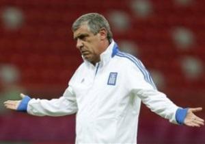 Тренер сборной Греции: Немцы обрезали нам крылья