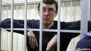 Ще два свідки у  справі Луценка  не вважають екс-міністра винним